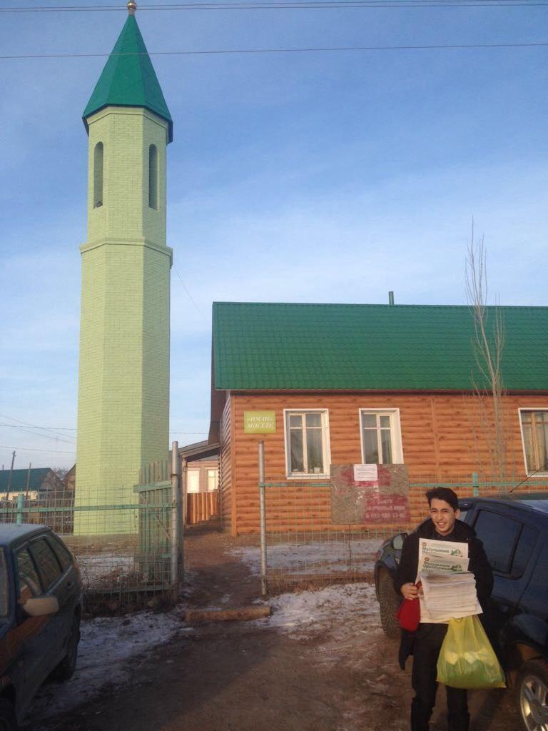 13 тептярских деревень учалинского района имангулово всего этом помогает